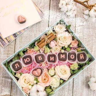 cvety-s-shokoladom-dlya-lyubimoj